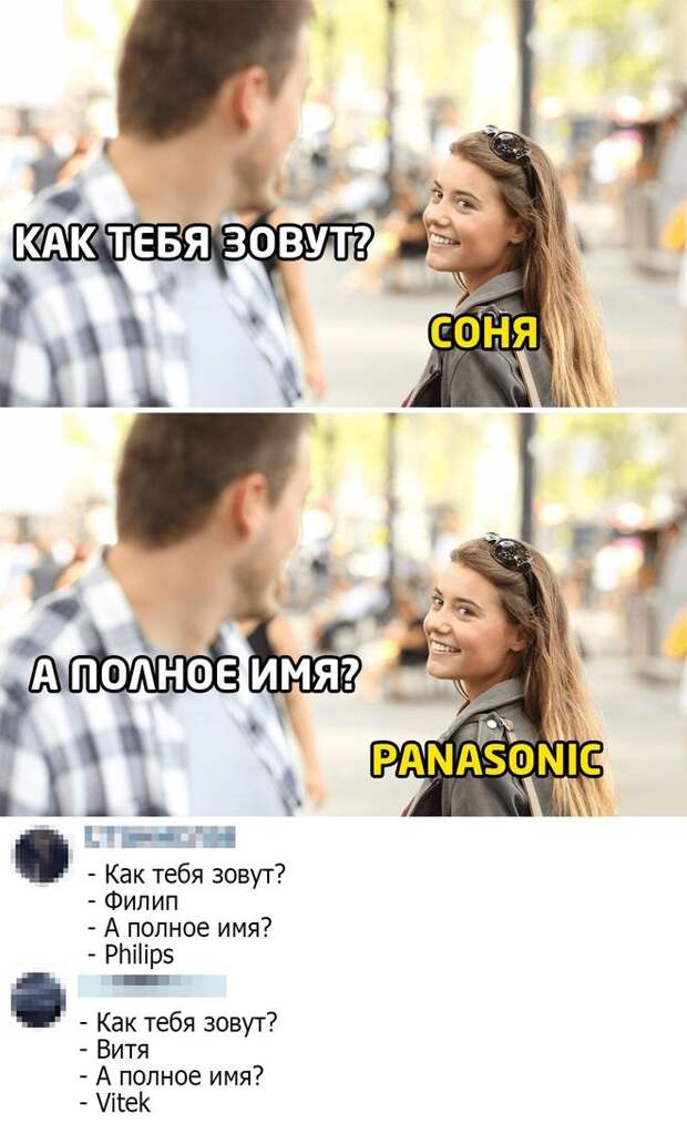 Юмор из интернета 429