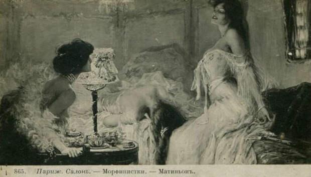 Авторская коллекция самых странных открыток из прошлого