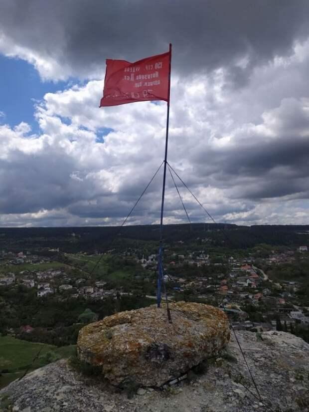 Сотрудники Бахчисарайского  АСО «КРЫМ-СПАС» водрузили Знамя Победы на гору Сувлу-Кая