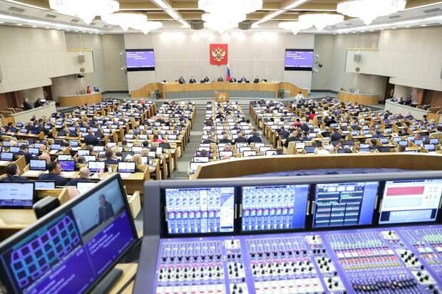Эксперты составили рейтинг регионов по уровню депутатской дисциплины
