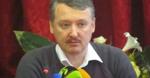 Стрелков вслед за Поклонской выступил в украинском эфире, вызвав скандал