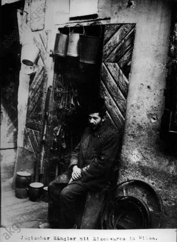 Jьdischer Eisenwarenhдndler / 1915 - Jewish ironmonger / 1915 -