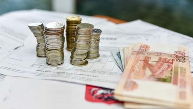Российским пенсионерам объяснили, чего ждать от изменения льгот на оплату ЖКУ
