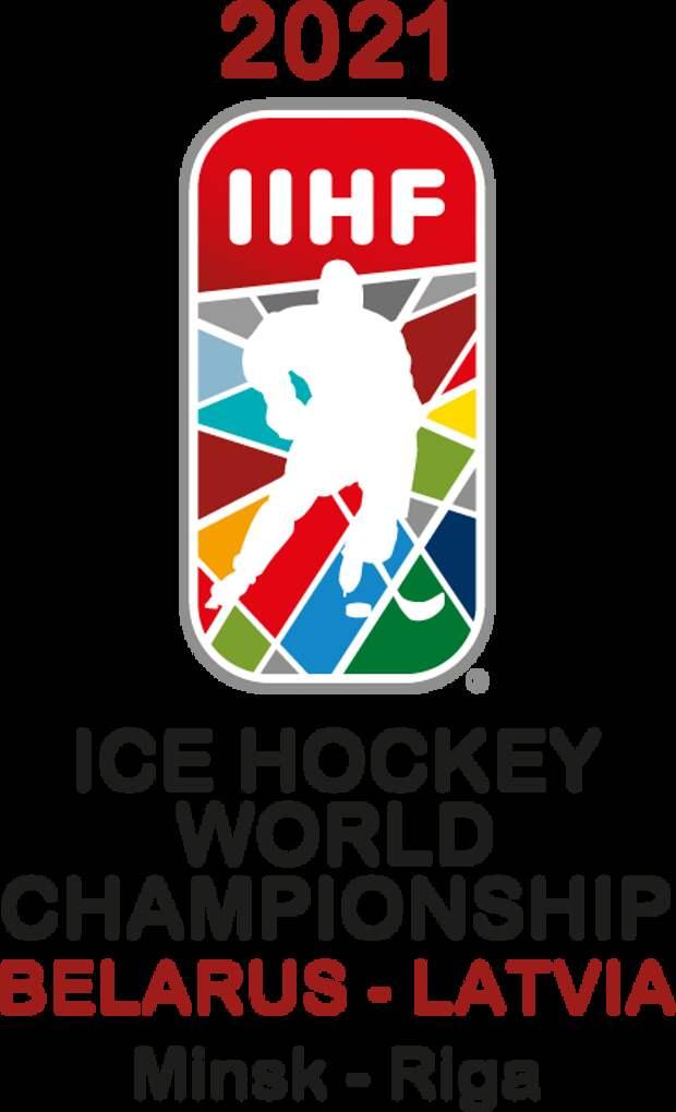 Дания не поедет на ЧМ-2021 в Минск, если турнир не перенесут
