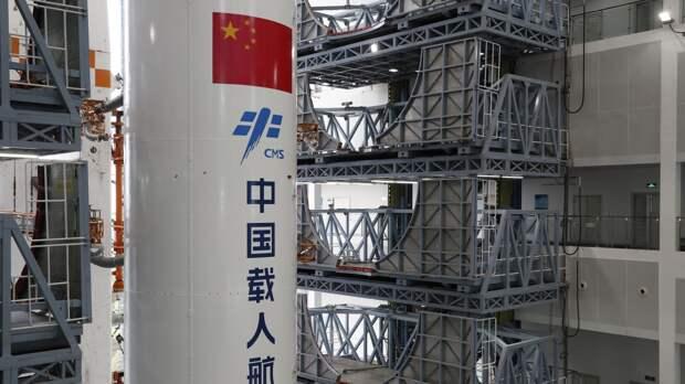 В Китае рассказали о падении ступени ракеты-носителя Long March-5B