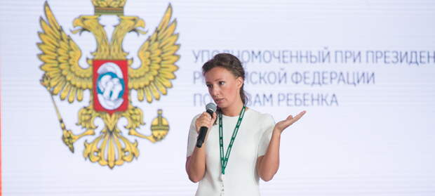 Анна Кузнецова: Сотрудничество стран СНГ – залог счастья наших детей
