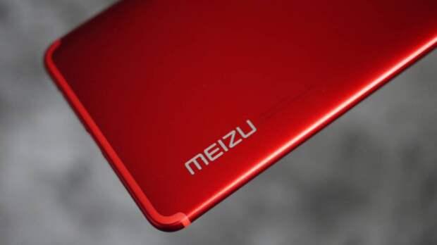 Компания Meizu начала продавать iPhone 12 в своих магазинах