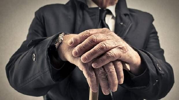 Государство не просило вас стареть