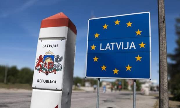 Латвия позарилась на часть Псковской области