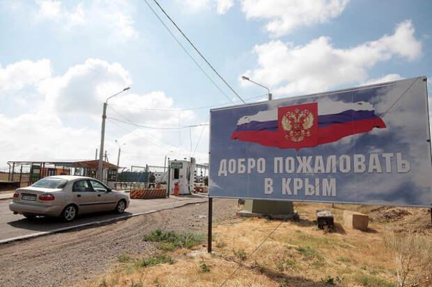 Женщину, возвращавшуюся из Украины, оштрафовали за отказ отправиться в обсерватор