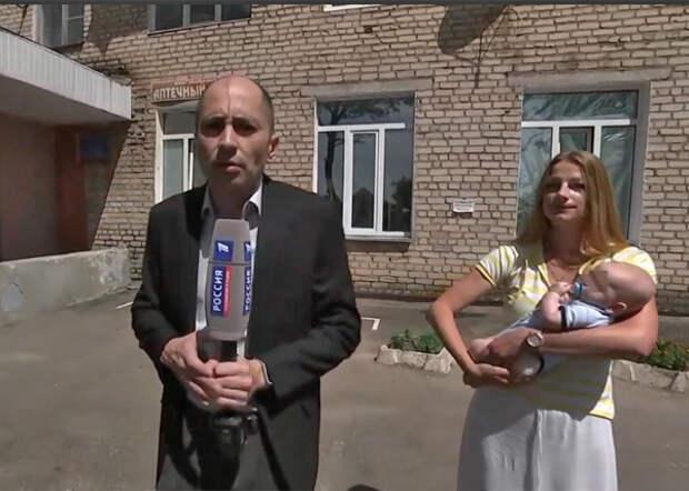 поликлиника в Смоленской области(2019)|Фото: youtube.com