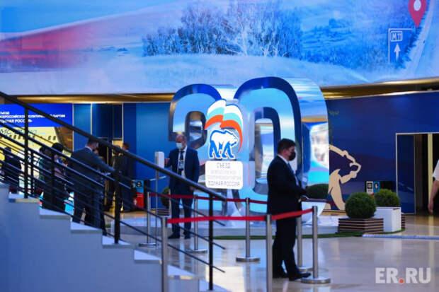 Михаил Развожаев и Сергей Аксёнов возглавили «Единую Россию» на выборах в Госдуму в Крыму и Севастополе