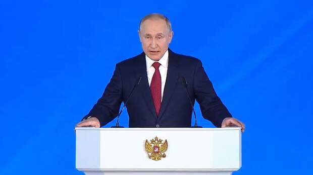 Путин считает, что россияне не должны платить за подводку газа к своей земле