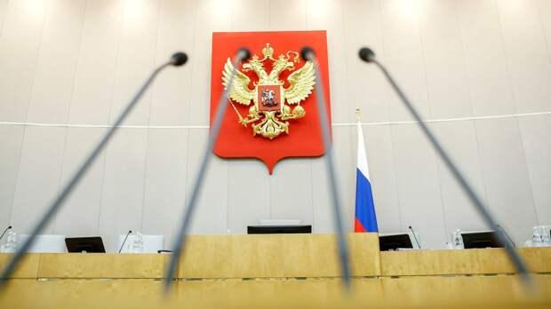 ГД рассмотрит законопроект об обязанностях IT-компаний открывать филиалы в РФ