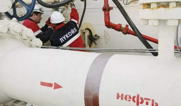 Цена нефти может превысить $50 забаррель в2021 году— ЛУКОЙЛ