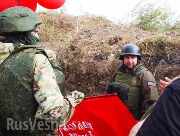 Над позициями ВСУ на Донбассе взвился красный флаг (ФОТО, ВИДЕО) | Русская весна