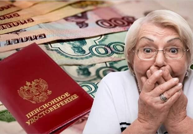 10 тысяч рублей пенсионерам ежегодно: Сухарев предложил выдавать именные сертификаты