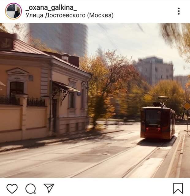 Фото дня: трамвай на Достоевского