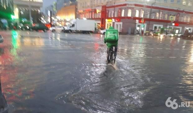 Екатеринбург затопило после сильных ливней