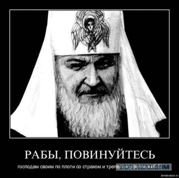 Зачем Байден попросил «убийцу-Путина» о встрече?