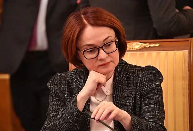 Набиуллина: экономика России  восстановилась до докризисного уровня