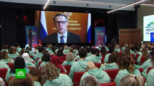 Волонтеры-медики со всей страны приехали на форум в Подмосковье