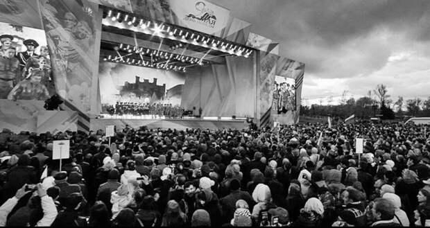 Концерт на Поклонной горе