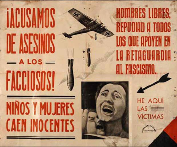 Плакат времён гражданской войны в Испании. «Обвиняем убийц невинных детей и женщин! Свободные люди Испании, давайте отпор всем, кто поддерживает фашизм в тылу!».