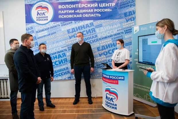 «Единая Россия» иМинстройобъявили голосование по проектам благоустройства