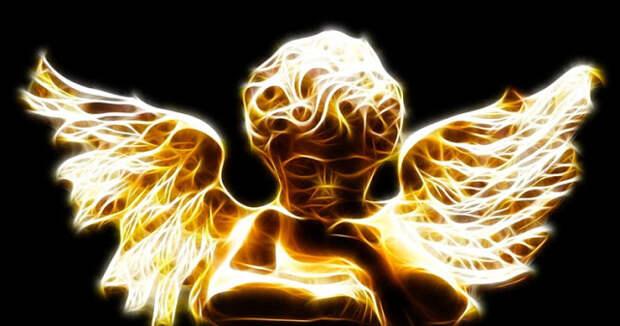 Как узнать имя своего ангела-хранителя?