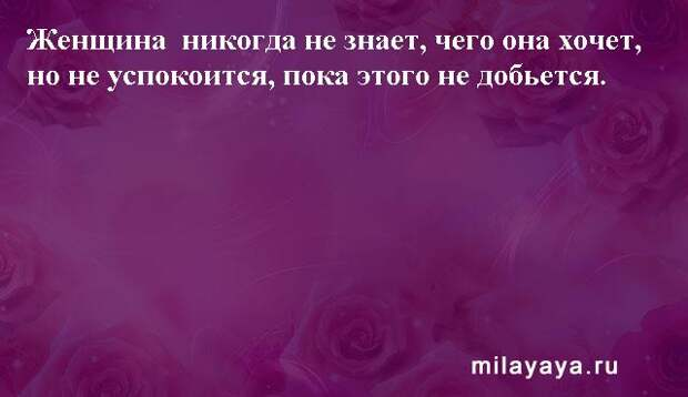 Картинки со статусами. Подборка milayaya-status-milayaya-status-30231112102020-7 картинка milayaya-status-30231112102020-7