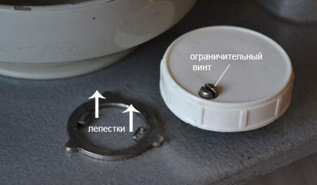 Фрикционная шайба махового колеса - Чайка