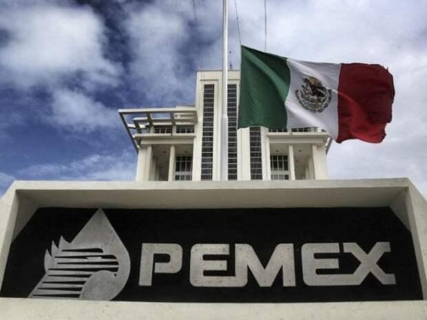 Власти Мексики придумали, как спасти Pemex
