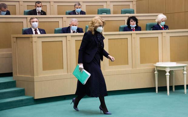 """Ближе всех к """"распилу"""": Почему Голикову называют """"мадам Арбидол""""?"""