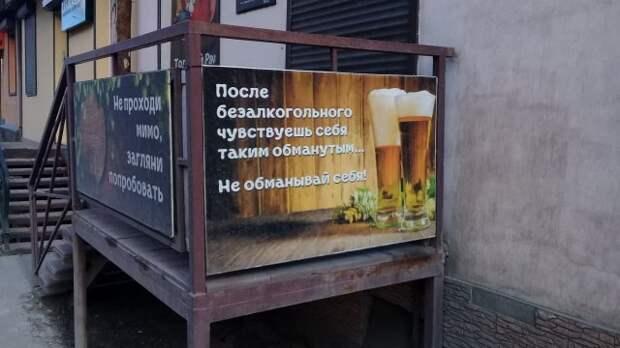 Странные и смешные рекламные решения