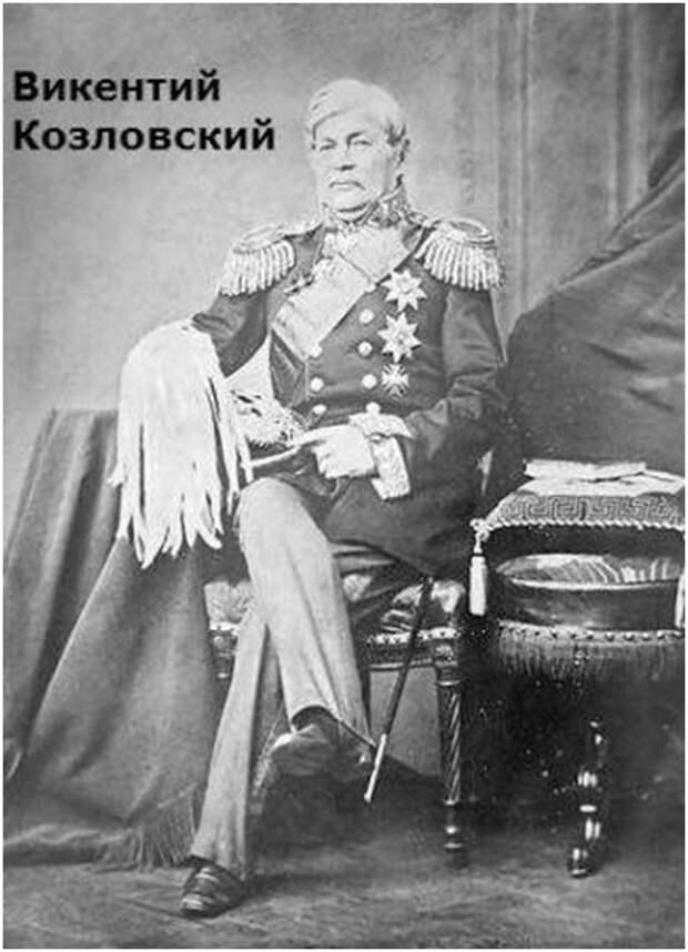 Начало активного наступления России на Западный Кавказ и капитуляция Мухаммада Амина