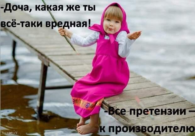 - Знаешь, хочу вот такой любви, чтоб, прям как в сказке!...