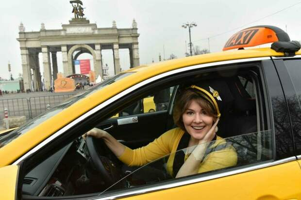Яндекс такси курьер доставка 1.8%™✓