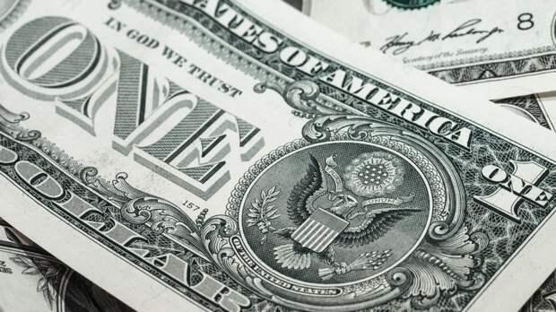 Экономист предупредил о сюрпризах для инвесторов в 2021 году