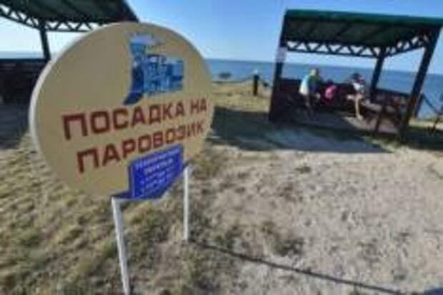 Отдых в санаториях юга России шокировал первых отдыхающих