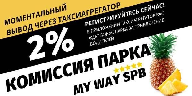 Яндекс такси, о чём говорить с пассажиром не стоит?
