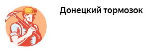 Ольга Деркач заявила о прекращении Союзного договора между Россией и Белоруссией
