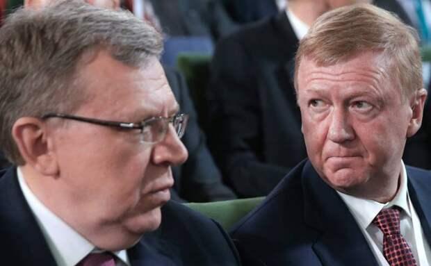 Кадры решают всё. Какая элита нужна России?