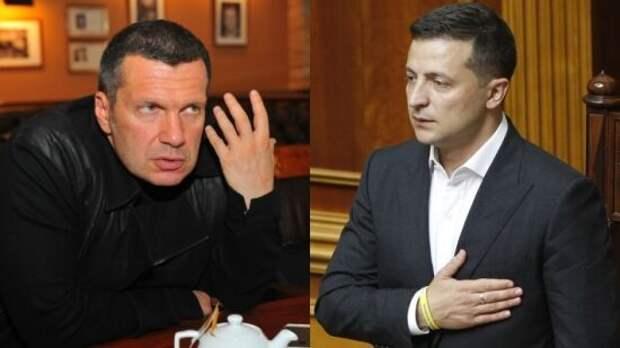Соловьев заявил, что Зеленский предал всех своих друзей и народ Украины