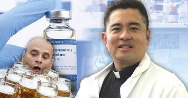 На Филиппинах создали вакцину от COVID-19, которую можно выпить спивом