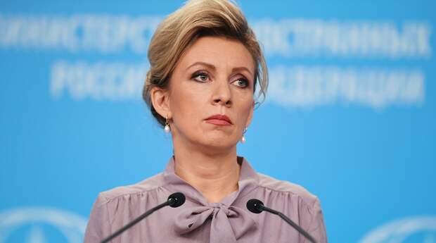Захарова прокомментировала неонацистские акции на Украине