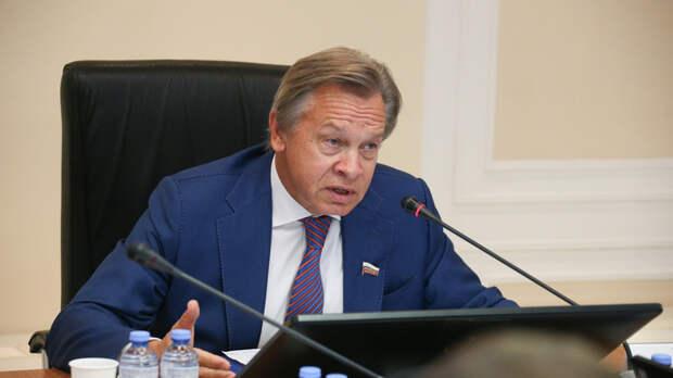 Пушков предрек Байдену возвращение импичмента «бумерангом»