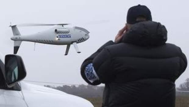 "Сепаратисты ""положили"" дрон ОБСЕ"