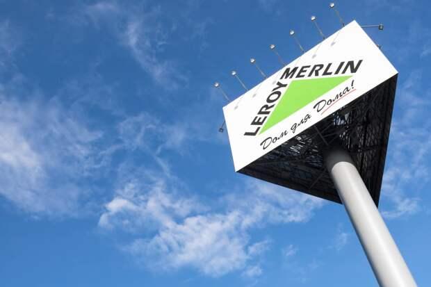 «Леруа Мерлен» построит второй гипермаркет в Перми