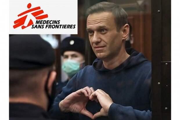 «Медленное и циничное убийство». Тамара Эйдельман и еще 1745 человек обратились к «Врачам без границ» с просьбой помочь Навальному - «Общество»